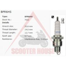 Свещ -NGK- BPR6HS 7022