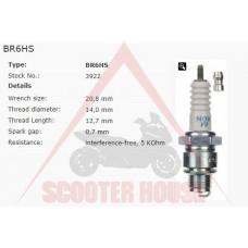 Свещ -NGK- BR6HS 3922