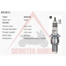 Свещ -NGK- IRIDIUM BR9EIX 3981
