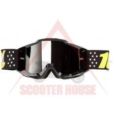 Очила -100 procent- сменяема плака, черна рамка, жълт ластик