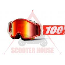Очила -100 procent- сменяема плака, бяла-червена рамка, червен ластик