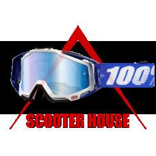 Очила -100 procent- сменяема плака, бяла-синя рамка, син ластик