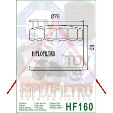 Маслен филтър -HIFLO- HF160